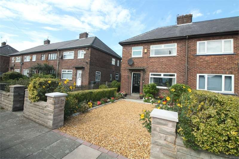 3 Bedrooms End Of Terrace House for sale in Cumpsty Road, LIVERPOOL, Merseyside