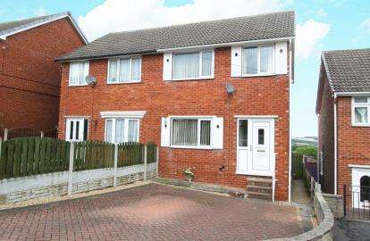 3 Bedrooms Semi Detached House for sale in Church View, Woodhouse, Sheffield, South Yorkshire