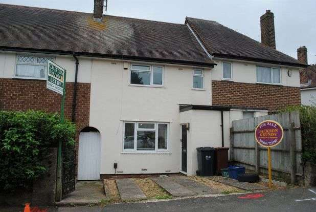 2 Bedrooms Terraced House for sale in Hastings Road, Kingsthorpe, Northampton NN2 7RL