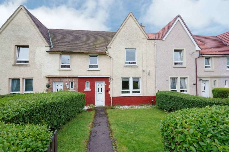 3 Bedrooms Terraced House for sale in Hillhead Drive, Gartlea, Airdrie, ML6 9LA
