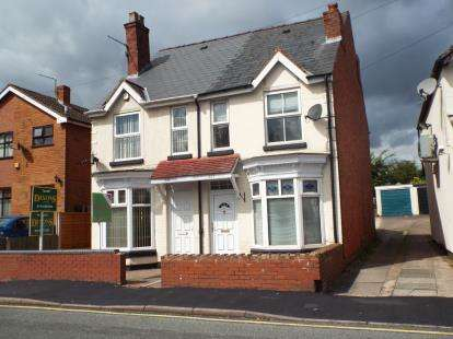 3 Bedrooms Semi Detached House for sale in Huntington Terrace Road, Cannock, Staffordshire