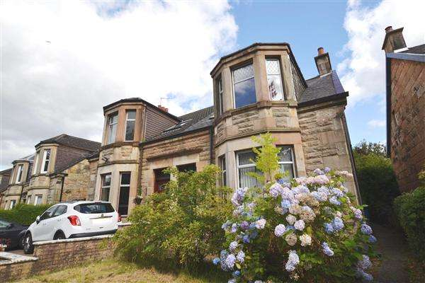 2 Bedrooms Semi Detached House for sale in Cairns Road, Cambuslang, Glasgow