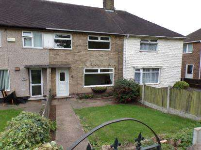 3 Bedrooms Terraced House for sale in Havenwood Rise, Clifton, Nottingham