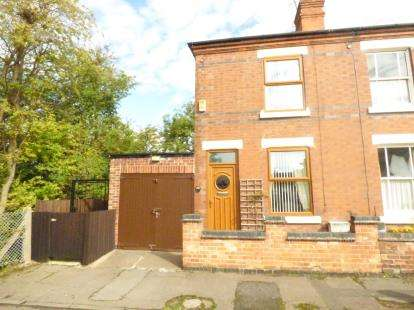 3 Bedrooms End Of Terrace House for sale in Northwood Street, Stapleford, Nottingham