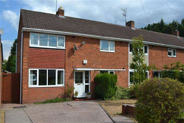3 Bedrooms End Of Terrace House for sale in Bagridge Close, Castlecroft, Wolverhampton