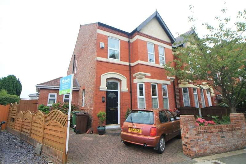 4 Bedrooms Detached House for sale in Endbutt Lane, LIVERPOOL, Merseyside