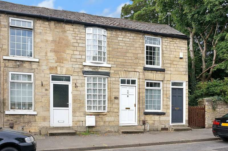 2 Bedrooms Terraced House for sale in High Street, Boston Spa, LS23 6AJ