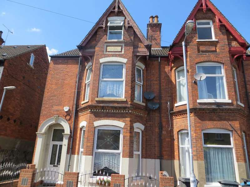 5 Bedrooms End Of Terrace House for sale in Park Grove, Hull, HU5 2UR