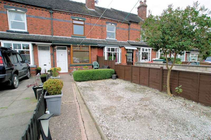 2 Bedrooms Town House for sale in Cecilly Street, Cheadle