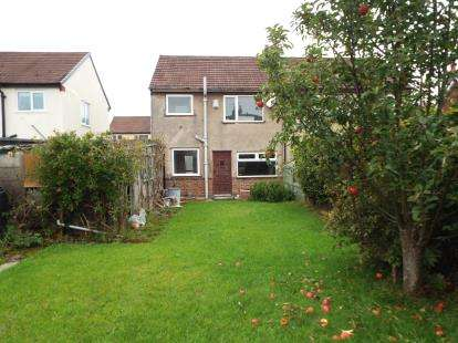 3 Bedrooms Semi Detached House for sale in Highfield Avenue, Farington, Leyland, PR25
