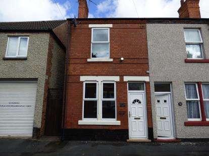2 Bedrooms Semi Detached House for sale in Granville Avenue, Long Eaton, Nottingham