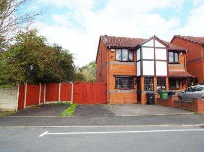 2 Bedrooms Semi Detached House for sale in Cressett Avenue, Brockmoor, Brierley Hill, West Midlands
