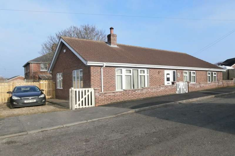 3 Bedrooms Detached Bungalow for sale in Carlton Drive, Aldbrough, HU11