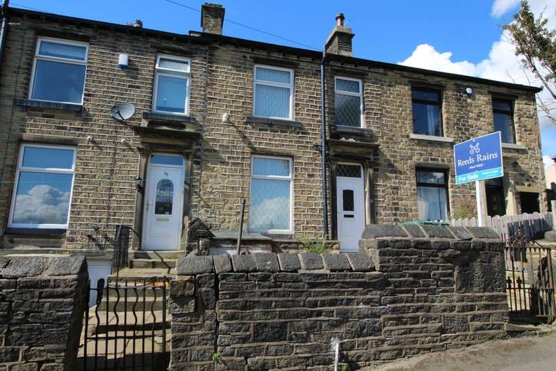 2 Bedrooms Terraced House for sale in Burfitts Road, Oakes, Huddersfield, HD3