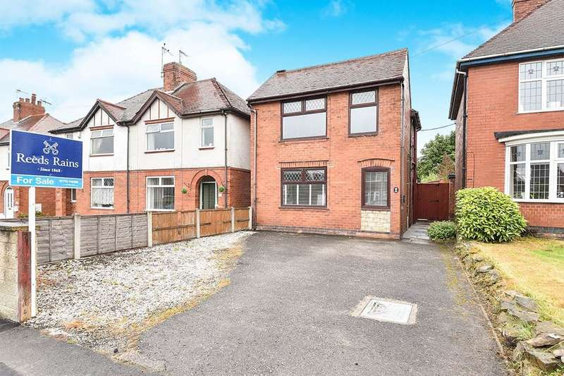 3 Bedrooms Detached House for sale in Steam Mill Lane, RIPLEY, DE5