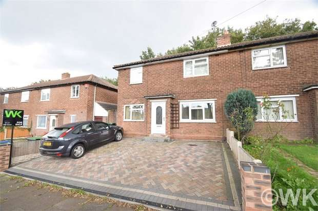 3 Bedrooms Semi Detached House for sale in Denbigh Drive, WEST BROMWICH, West Midlands
