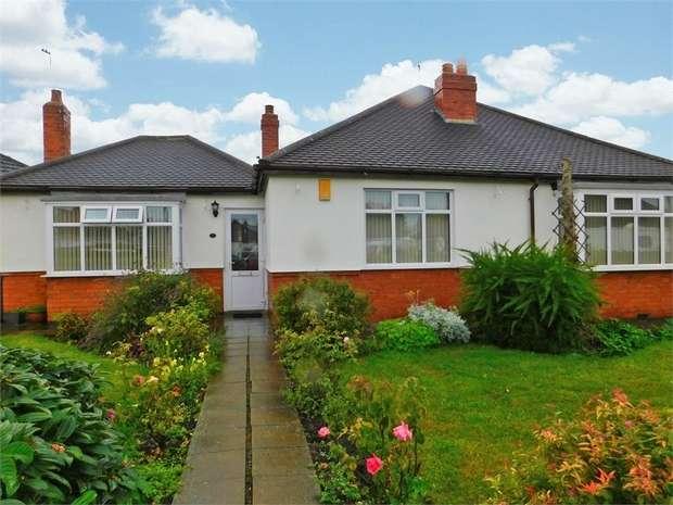 4 Bedrooms Detached Bungalow for sale in Waldene Drive, Alvaston, Derby