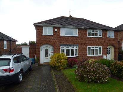 3 Bedrooms Semi Detached House for sale in The Longcroft, Huntingtree Area, Halesowen, West Midlands