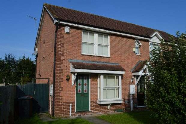 2 Bedrooms End Of Terrace House for sale in Meltham Close, Beau Manor, Northampton NN3 9QY