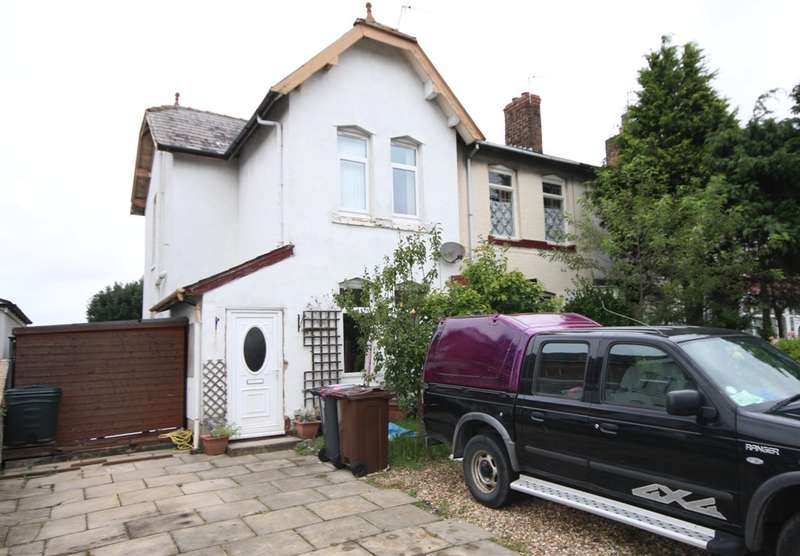 2 Bedrooms End Of Terrace House for sale in Eastbourne Road, Birkdale, Southport