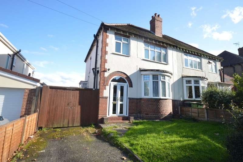 3 Bedrooms Semi Detached House for sale in The Parade, Dudley, DY1