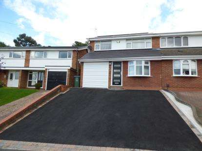 3 Bedrooms Semi Detached House for sale in Chatsworth Road, Lodgefield Area, Halesowen, West Midlands
