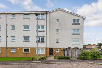 2 Bedrooms Flat for sale in Silverbanks Court, Cambuslang, Glasgow, South Lanarkshire