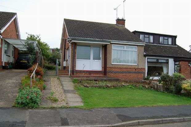 2 Bedrooms Semi Detached Bungalow for sale in Priory Close, Daventry, Northampton NN11 4EH