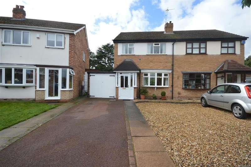 3 Bedrooms Semi Detached House for sale in Hemlingford Croft, Marston Green