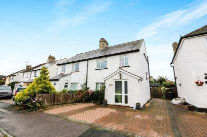 4 Bedrooms Semi Detached House for sale in Coppice Mead, Stotfold, Hitchin, Bedfordshire