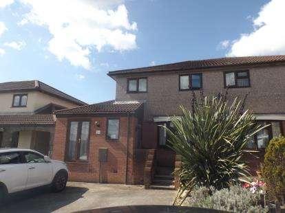 3 Bedrooms Semi Detached House for sale in Ashbrook, Brackla, Bridgend, Pen-Y-Bont Ar Ogwr