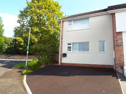 2 Bedrooms End Of Terrace House for sale in Wells, Somerset