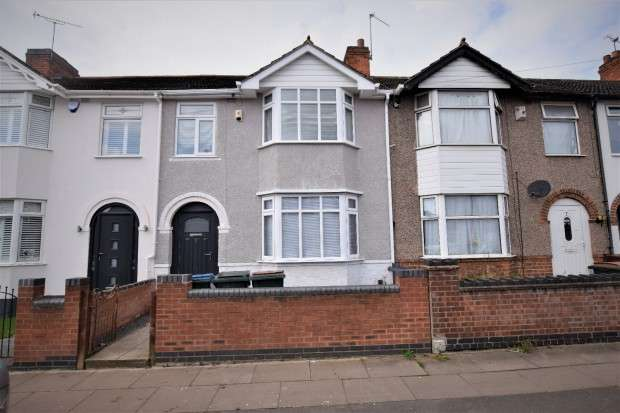 3 Bedrooms Terraced House for sale in Wykeley Road, Wyken, Coventry, CV2