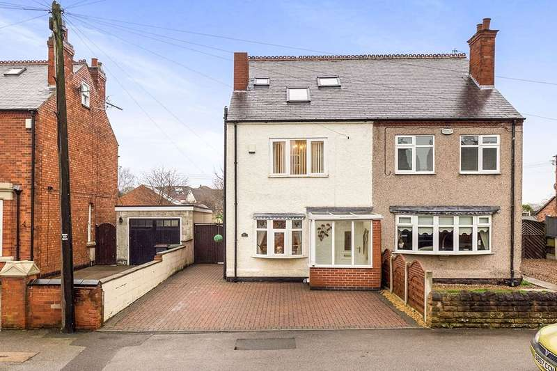 3 Bedrooms Semi Detached House for sale in Broad Lane, Brinsley, Nottingham, NG16