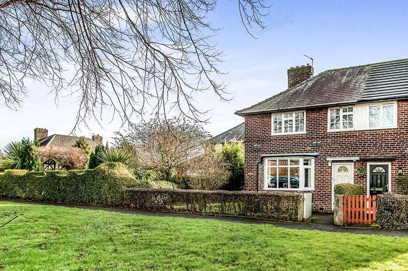 3 Bedrooms Semi Detached House for sale in Princess Road, Didsbury, Manchester, M20