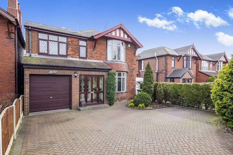 4 Bedrooms Detached House for sale in Lidgett Lane, Dinnington, Sheffield, S25