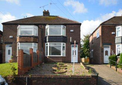 2 Bedrooms Semi Detached House for sale in Basford Drive, Sheffield, South Yorkshire