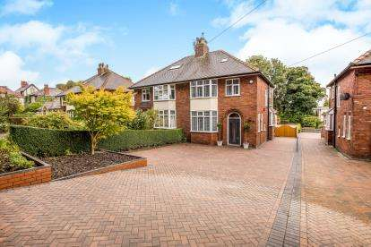 4 Bedrooms Semi Detached House for sale in Egerton Road, Ashton, Preston, Lancashire, PR2