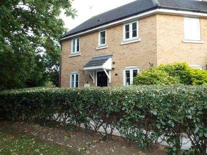 2 Bedrooms Flat for sale in Cartwright Way, Beeston, Nottingham