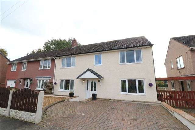 5 Bedrooms Semi Detached House for sale in Deepdale Drive, Carlisle, CA2 6LS
