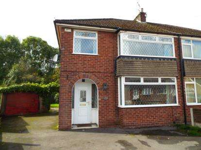 3 Bedrooms Semi Detached House for sale in Severn Drive, Walton-Le-Dale, Preston, Lancashire