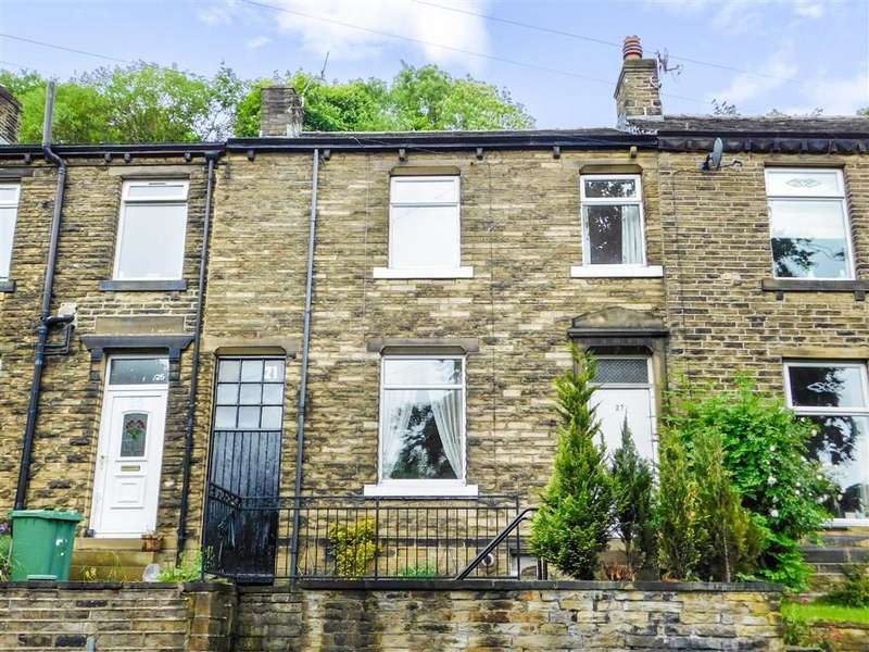 2 Bedrooms Terraced House for sale in Church Terrace, Berry Brow, Huddersfield