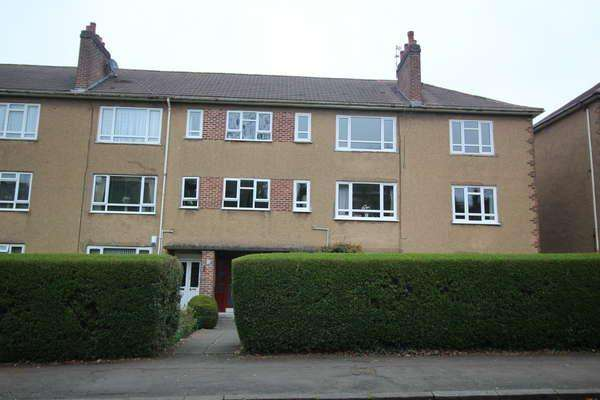 2 Bedrooms Flat for sale in 2/1, 33 Corrour Road, Glasgow, G43 2DZ