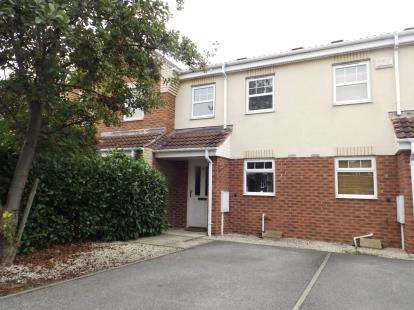 2 Bedrooms Terraced House for sale in Juniper Close, Hollingwood, Chesterfield, Derbyshire