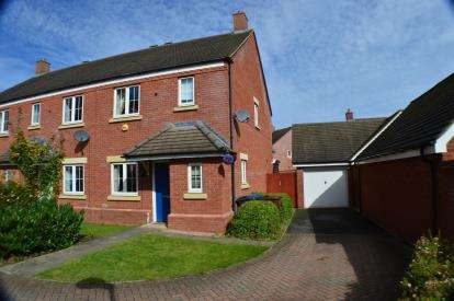 3 Bedrooms End Of Terrace House for sale in Alamein Way, Sandfields, Lichfield, Staffordshire