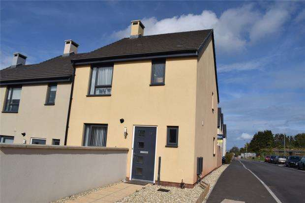3 Bedrooms End Of Terrace House for sale in Great Tree View, Paignton, Devon