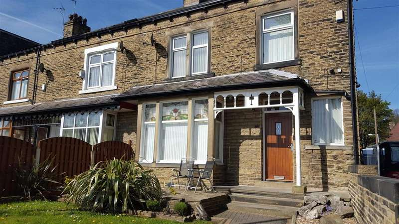 6 Bedrooms End Of Terrace House for sale in Frizinghall Road, Bradford, BD9 4LA