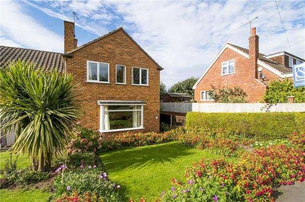 3 Bedrooms End Of Terrace House for sale in Cross Lane, Cubbington, Leamington Spa, Warwickshire