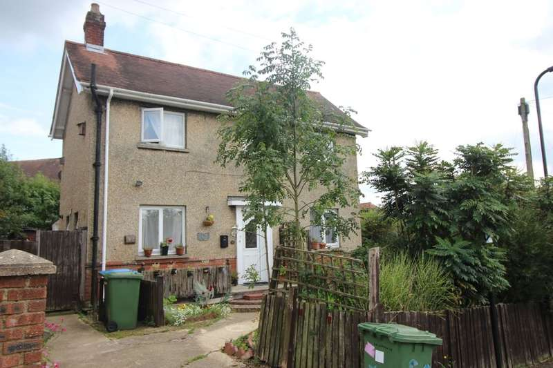 3 Bedrooms Semi Detached House for sale in Lobelia Road, Southampton, SO16