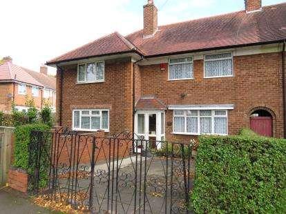 2 Bedrooms Terraced House for sale in Quarry Road, Weoley Castle, Birmingham, West Midlands